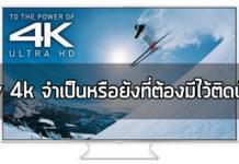 TV 4K,HD TV,HD 4K,LED 4K,curved UHD TV